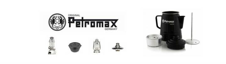 【Petromax】ペトロマックス