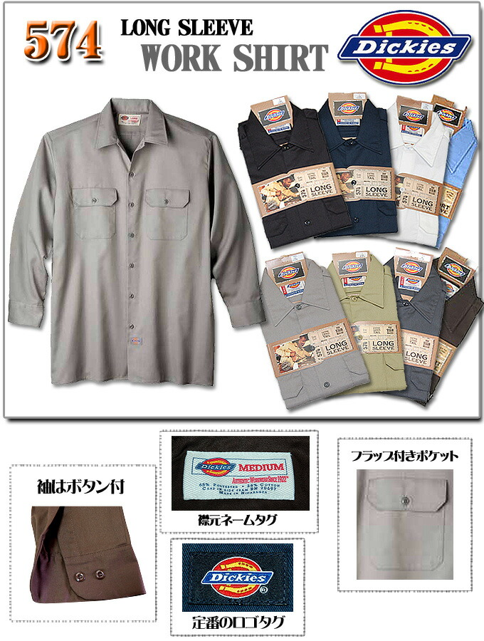 Dickies 574 long sleeb work shirt for Cross counter tv shirts