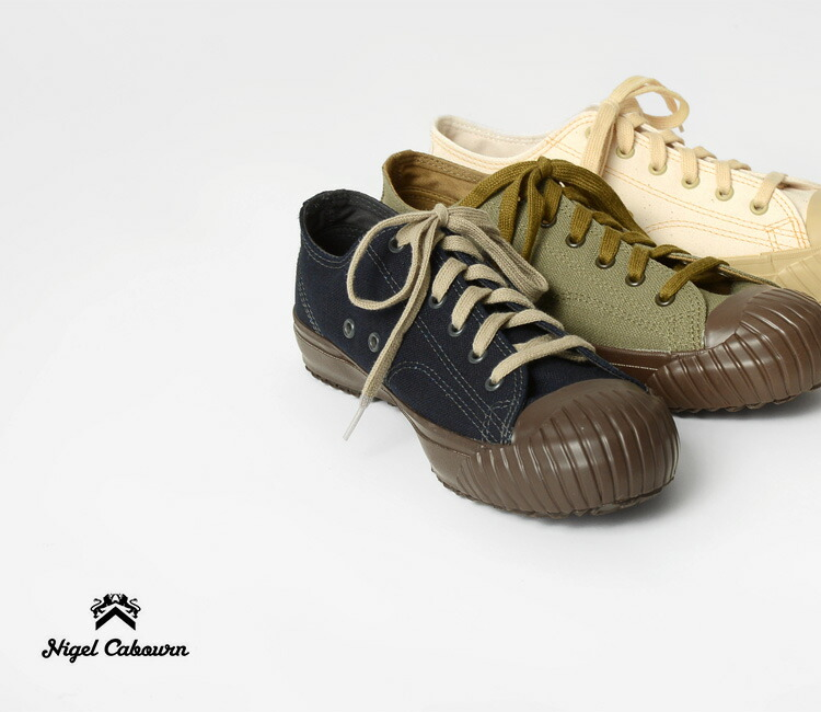 9a7a661f1430 The atmosphere of World War II military training shoes low cut shoes are  here! It is a volume to have the toes of the spacious comfort. Made with ...