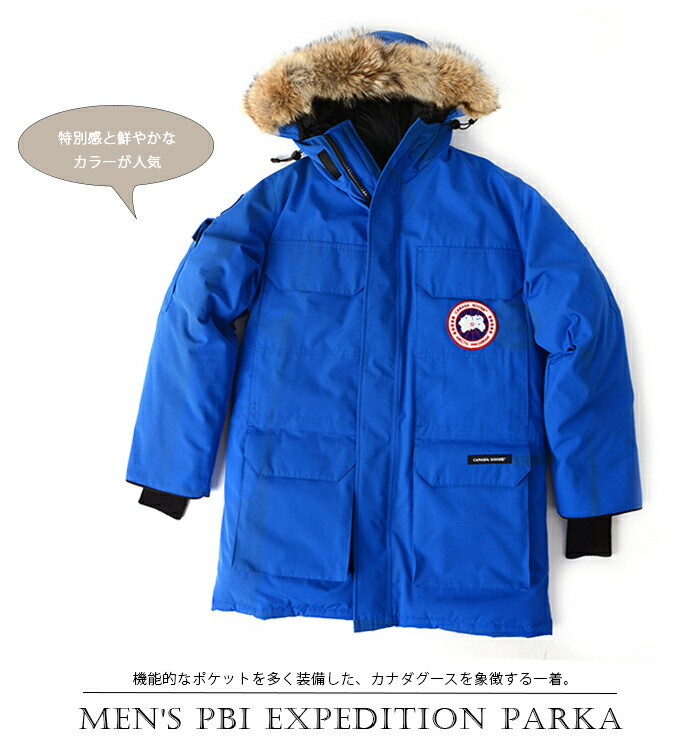 canada goose sale germany