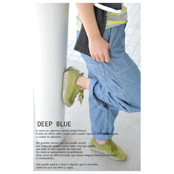 Crouka: deep blue deep blue 5 oz chambray easy PE Internet ...