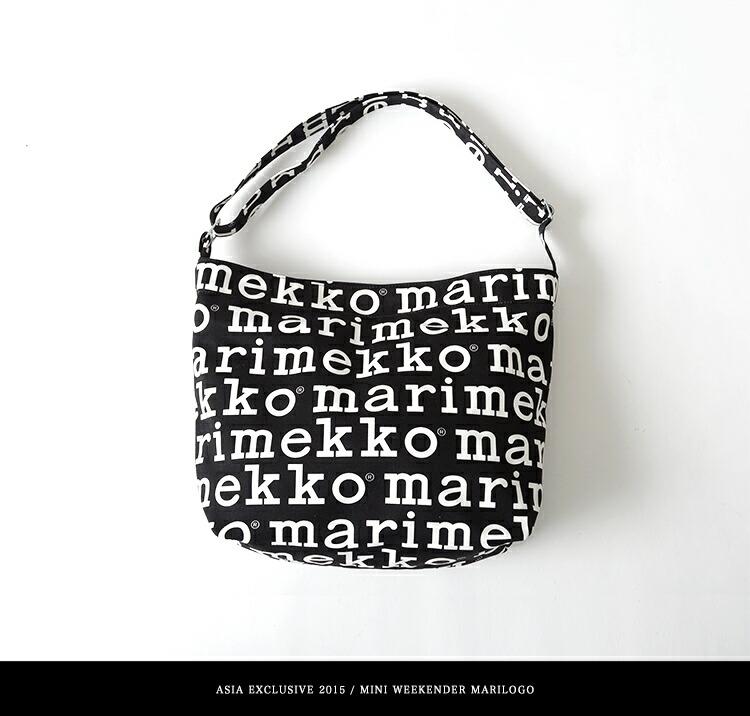 Marimekko Pal Laukku Hinta : Marimekko sngklder kauko bag