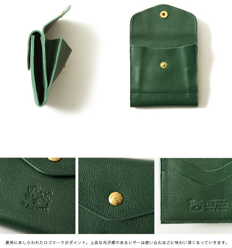 b6f406458ef8 IL BISONTE イルビゾンテ 上質革 レザー 二つ折り財布 小銭入れ シンプル 定番 ベーシック・411304