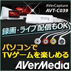 AVT-c039