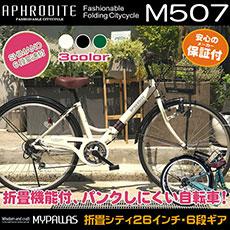 M-507