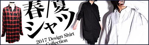 モード系 シャツ 半袖/長袖