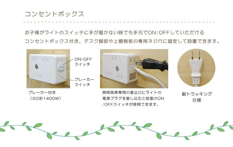 学習デスク くろがね KUROGANE ライト付き ユニットデスク 幅100cm 学習机 システムデスク デスク 机 ワゴン 書棚 ホワイト ナチュラル ブラウン ダークブラウン LEDライト 木製 木製デスク 無垢材 子供用 desk 3Dデスク