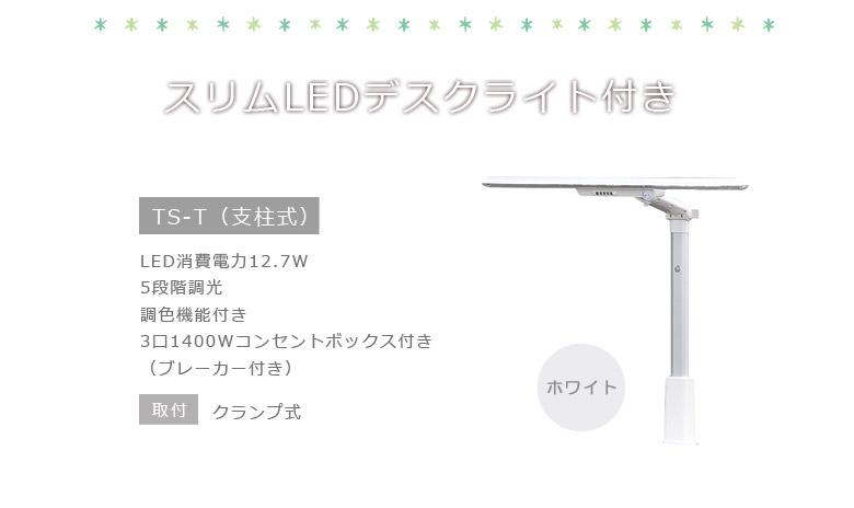 学習デスク くろがね KUROGANE ライト付き ユニットデスク 幅100cm ハイタイプ 学習机 システムデスク デスク 机 ワゴン 書棚 選べる3色 パープル ピンク ホワイト LEDライト 木製 木製デスク 子供用 desk 3Dデスク ハート 鍵付き