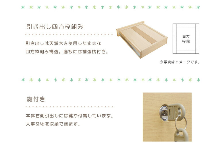デスク 学習デスク 幅120cm くろがね KUROGANE 学習机 机 ナチュラル ブラウン 木製 木製デスク 無垢材 子供用 大人用 desk 引き出し付き 鍵付き 吊り下げフック付き 天然木 A3 A4 フルオープンレール