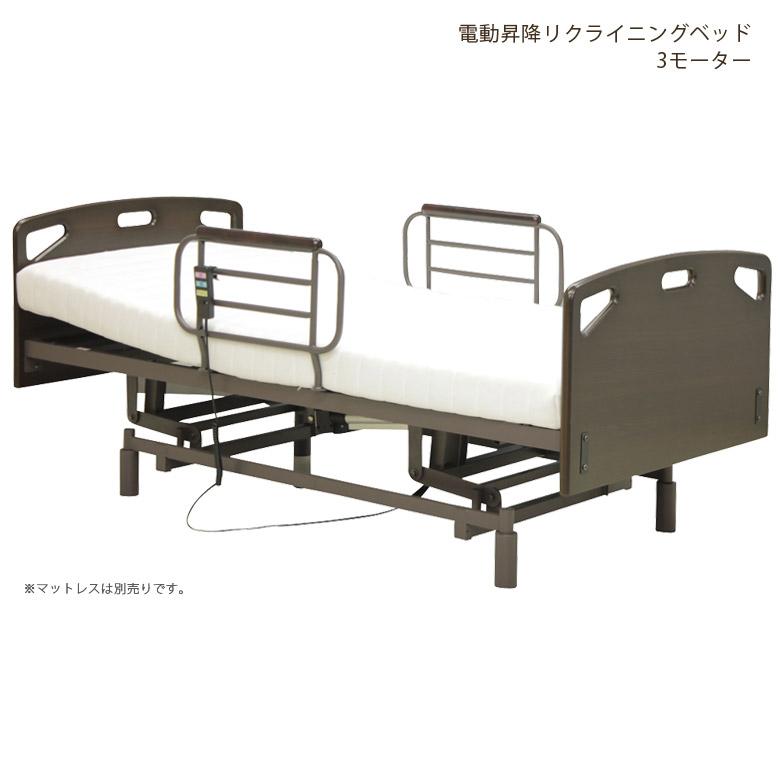 ベッド 介護 用