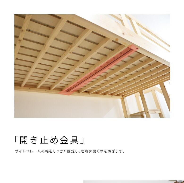 システムロフトベッド 多機能ロフトベッド システムデスク ロフトベット すのこベッド すのこベット ロフトベッド システムベット エコ仕様 階段 子供用 大人用