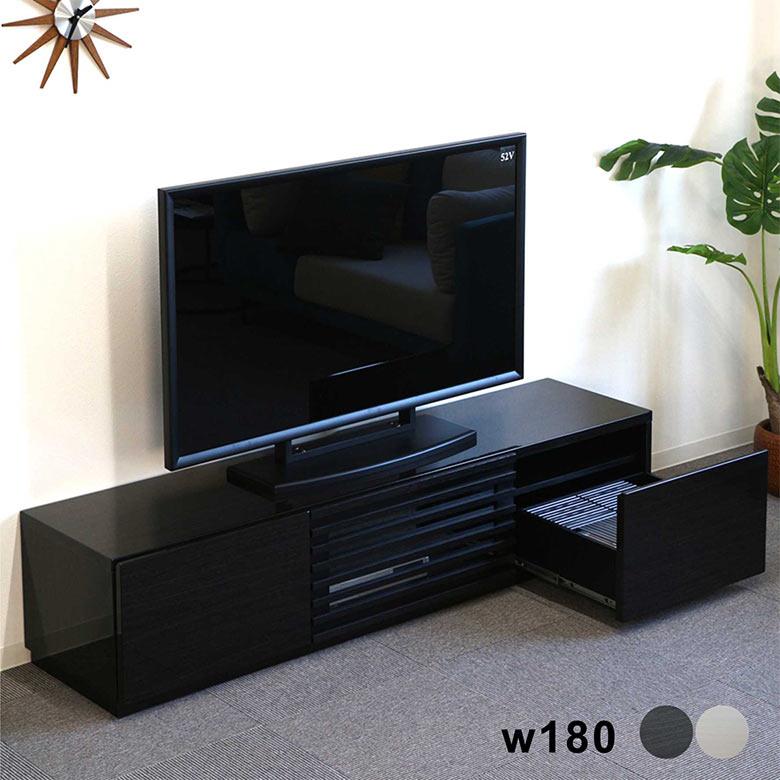 180幅テレビボード