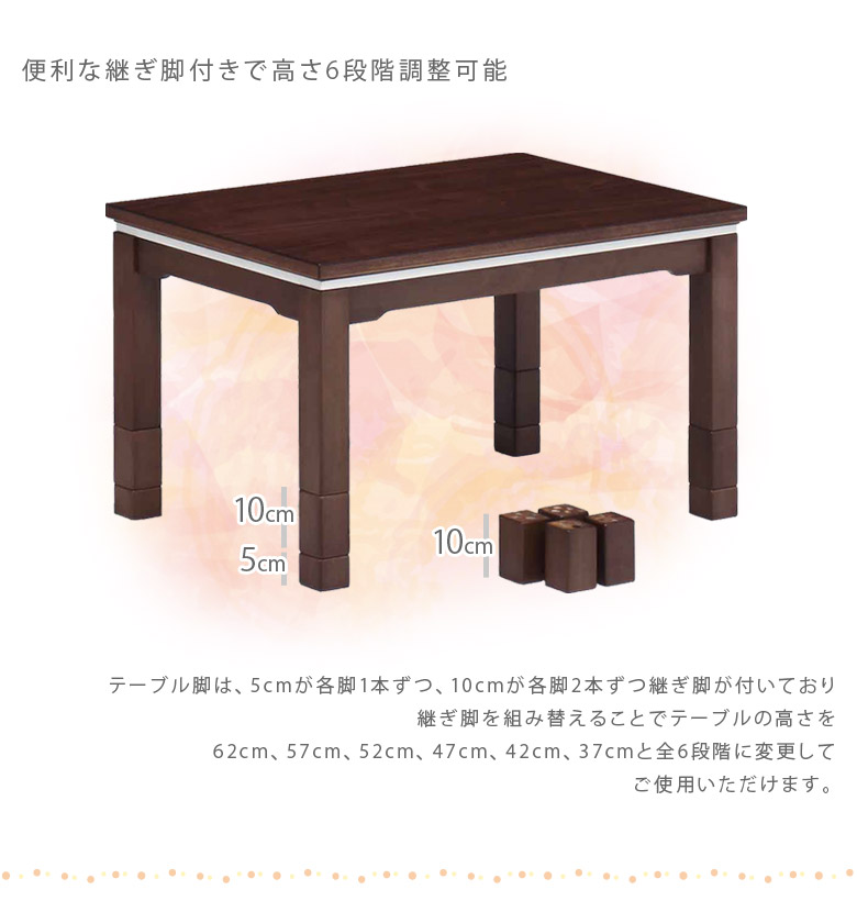 ハイタイプ こたつテーブル 勉強机 学習机 ダイニングこたつテーブル 幅90cm こたつ コタツ 暖卓 コタツテーブル 炬燵テーブル テーブル ブラウン ウォールナット ウォルナット 継ぎ脚付き 継ぎ脚 高さ調整可能