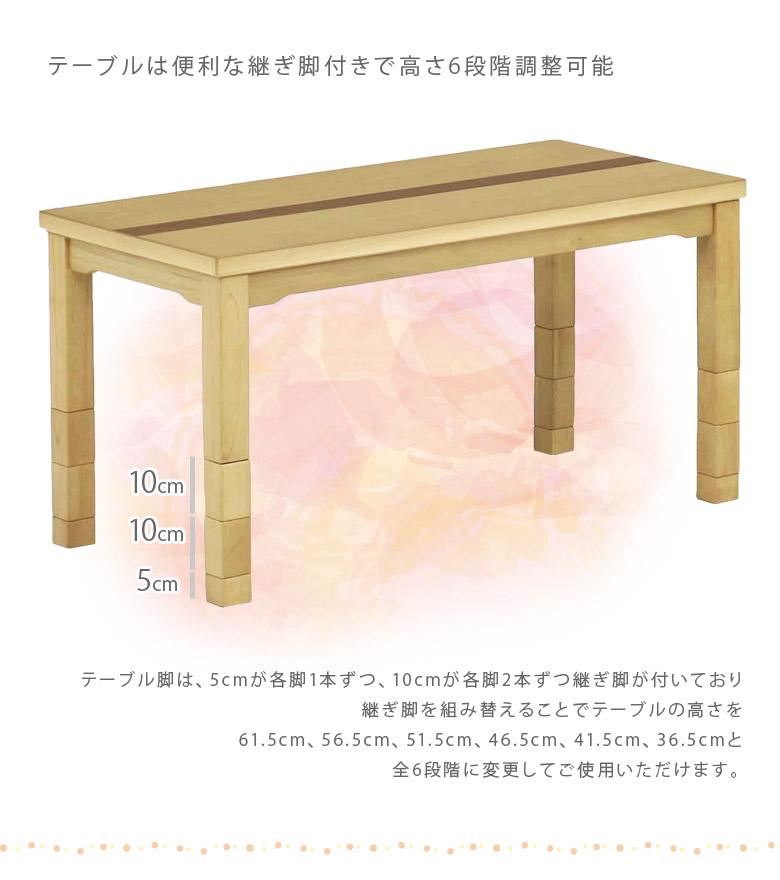 ダイニングこたつ テーブル単品 ハイタイプ ダイニングこたつテーブル テーブルのみ 幅120cm こたつ コタツ 暖卓 こたつテーブル コタツテーブル 炬燵テーブル テーブル ナチュラル ベージュ ウォールナット ウォルナット