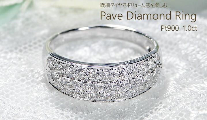 pt900 0.5ct ダイヤモンド パヴェリング