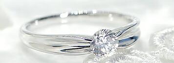 一粒ダイヤモンドリング