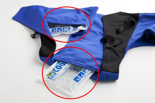 サマーベスト保冷剤ポケットが背中と両脇計3箇所に
