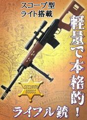 [人気のBB弾シリーズに新作登場!!] 本格的なデザイン!! ソビエト装備の入門に最適!! SVD風ライフル銃!!