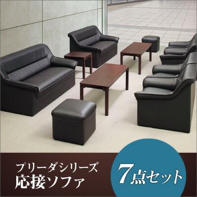 【送料無料】応接セット/7点セット/ビニールレザー/シエル/AICO(アイコ)/RE-2150-SET(7点セット)