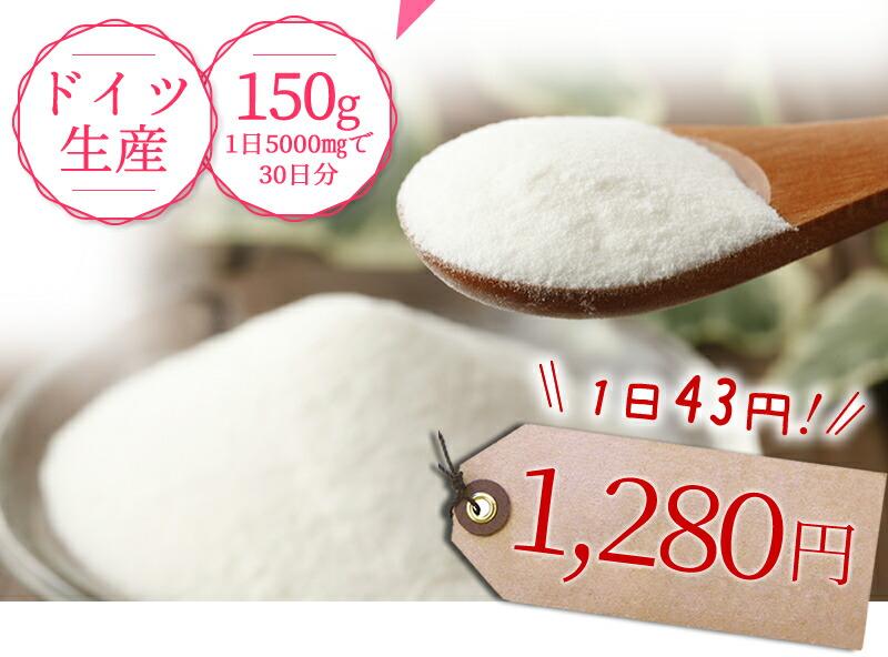 【豚皮由来】コラーゲンペプチド粉末(ドイツ生産)