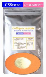 【豚皮由来】コラーゲンペプチド(ドイツ生産)150g(1日5gで30日分)