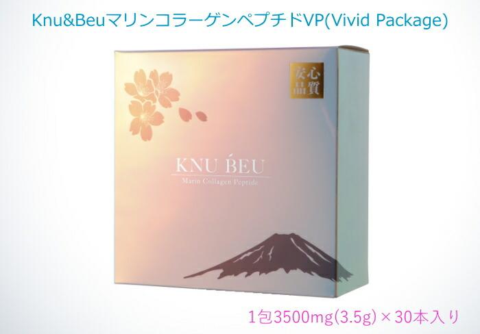 Knu&BeuマリンコラーゲンペプチドVP(Vivid Package)顆粒(1包3.5g×30本入り)