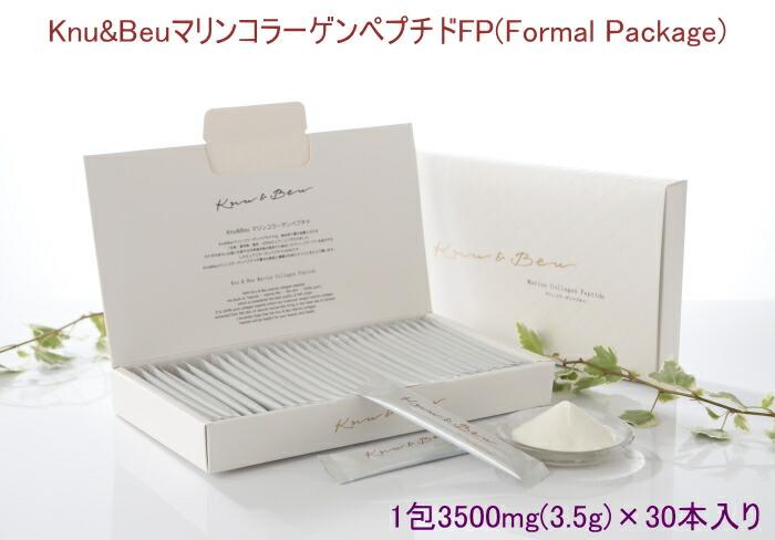 Knu&BeuマリンコラーゲンペプチドFP(Formal Package)顆粒(1包3.5g×30本入り)