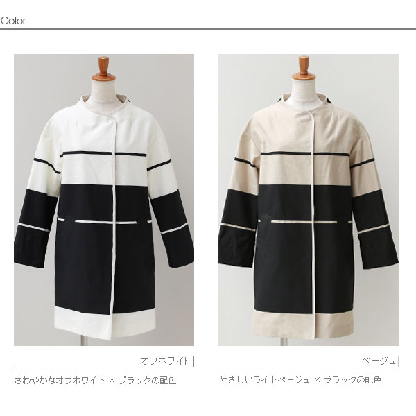 Buyer's select Made in Japan 先取り春モード☆ラインデザインスプリングコート(421134)