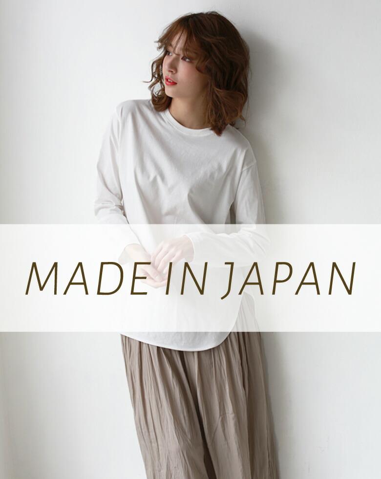REALCUBE 日本製 高品質 通販 30代 40代