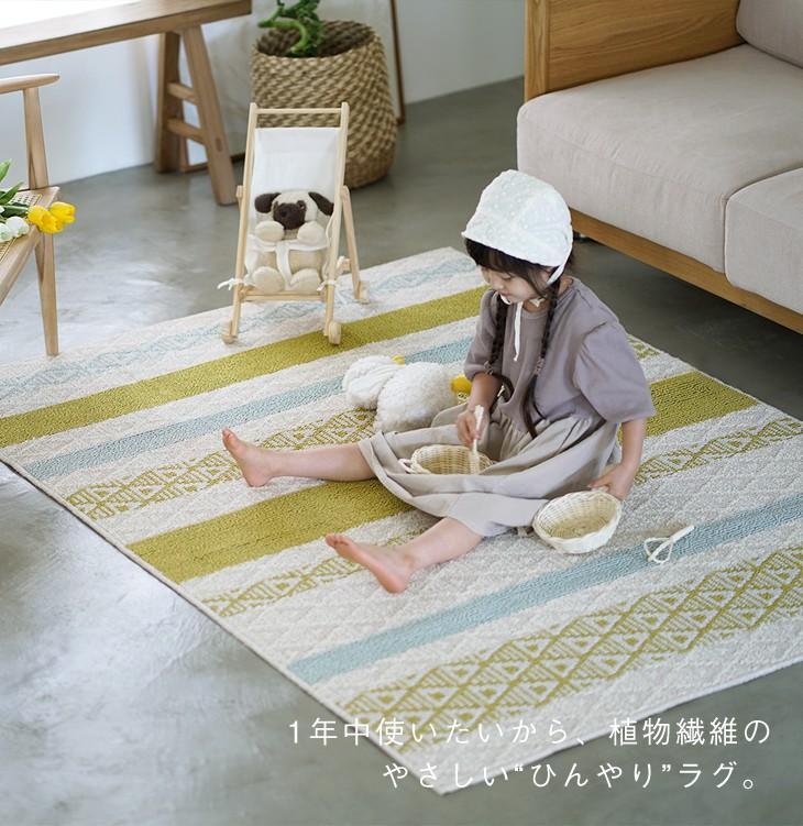 レーヨン・綿混ラグ カプリス(185×185cm) メイン画像