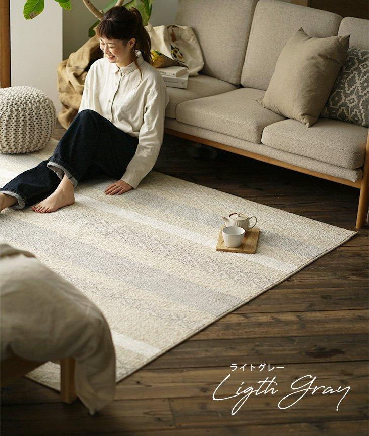 レーヨン・綿混ラグ カプリス(185×185cm) おしゃれポイント