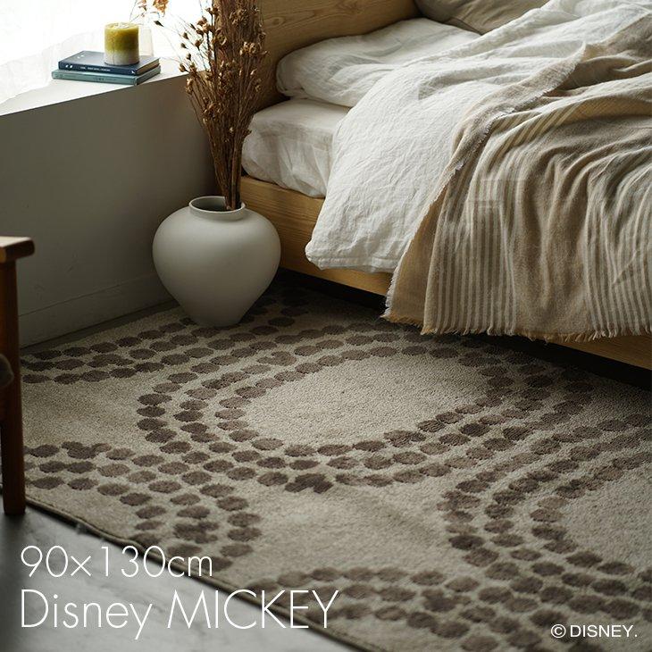 Mickey/ミッキー ドットリングラグ DRM-1070 (90×130cm)