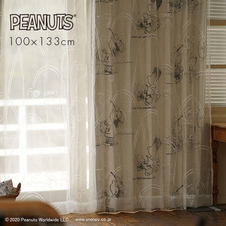 カーテン レース PEANUTS /BONK! voile ボンク!ボイル 100×133cm