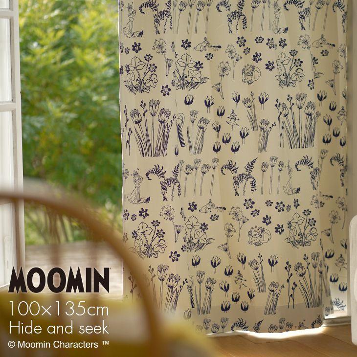 遮光カーテン MOOMIN/ムーミン ハイドアンドシーク (幅100×丈135cm)