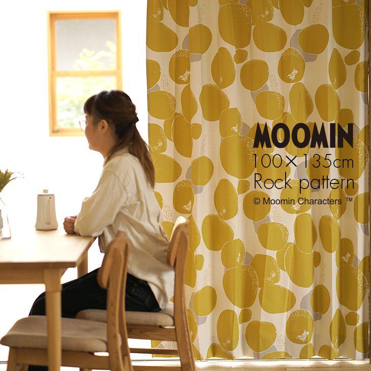 遮光カーテン MOOMIN/ムーミン ロックパターン (幅100×丈135cm)