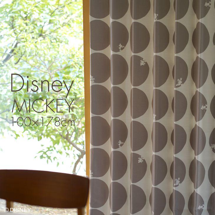 遮光 カーテン MICKEY/ミッキー スコープ(幅100×丈178cm)