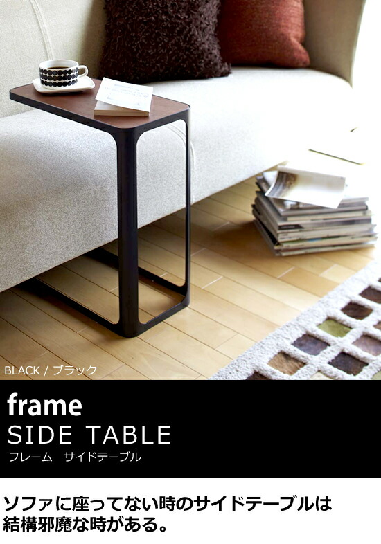 Cucina Character Side Table Frame