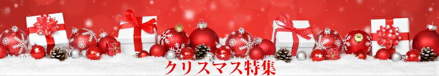 鎌倉カフス工房・キャンペーン
