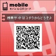 鎌倉カフス工房モバイルQRコード