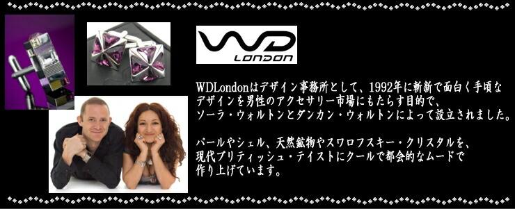 WDLondon
