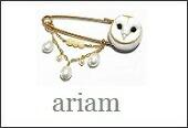 ariamアリム