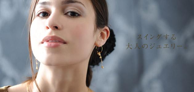 【K18】【18金】【ピアス】【イヤリング】【フープピアス】glamorous shower