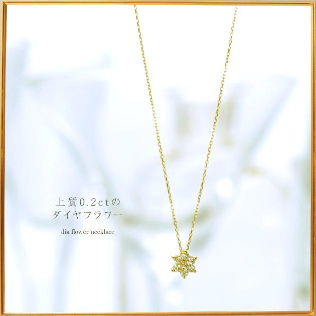【K18ダイヤモンドネックレス dia flower】[wish→ K18 18金 ネックレス ペンダント  ダイヤ ダイヤモンド ダイアモンド ダイア ダイヤフラワー プレゼント ギフト 贈り物]