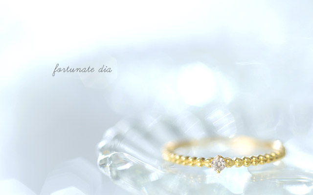 K18 18金 リング 指輪 ライトブラウンダイヤモンドリング fortunate dia Ring