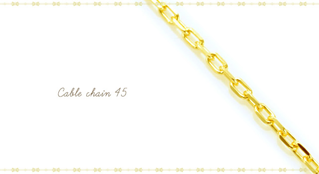 K18 ネックレス Cable chain 45