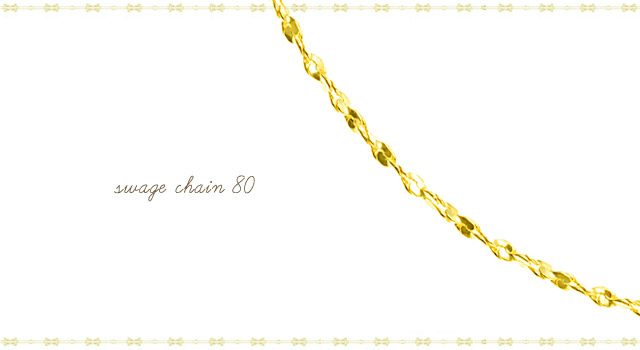 K18 ロングネックレス swage chain 80