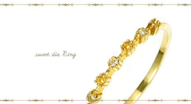 K18 ダイヤモンド リング sweet dia