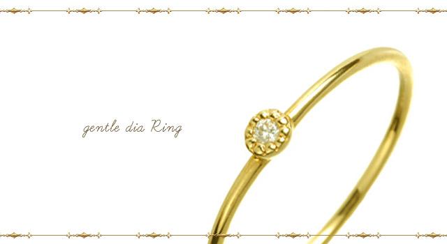 K18 ダイヤモンド リング gentle dia