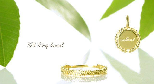 K18 Ring laurel