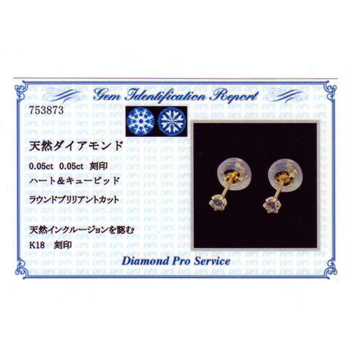 K181粒ダイヤモンドピアス